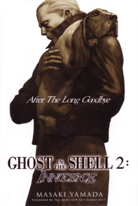 Ghost in the Shell Innocence After the Long Goodbye