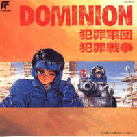 Dominion Tank Police OST Cover
